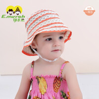 宝宝遮阳帽夏季女孩太阳帽出游透气镂空儿童渔夫帽盆帽夹条婴儿帽子公主帽1802