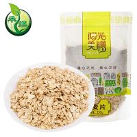 阳光美膳 燕麦片 330g/袋 原味煮粥麦片营养杂粮健康早餐粥美味香浓