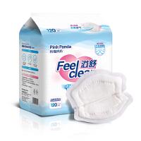 一次性溢乳贴120片装产后用品益隔奶垫 溢乳垫