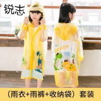 儿童雨衣女童男童幼儿园宝宝雨衣充气帽檐书包位儿童雨披