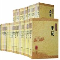 中华书局正版中华经典藏书全套装全61册国学经典文白对照全文译注世说新语唐诗三百首世说新语人物志等60种