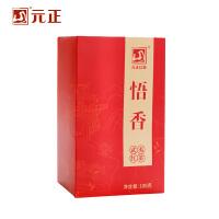 元正悟香正山小种红茶武夷红茶茶叶特级茶叶盒装100g