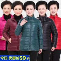 妈妈装春秋冬装短款羽绒棉衣轻薄款外套中老年女装大码40岁50中年