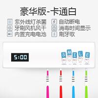 智能紫外线牙刷消毒器牙刷消毒机洗漱套装自动挤牙膏器牙刷消毒盒牙膏挤压器 卡通白 豪华版