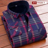 保暖衬衫男长袖修身免烫加厚加绒一体绒保暖衬衣中青年格子男外套