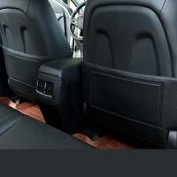 雷克萨斯GS250GS300GS350GS430GS450 GS460座椅防踢垫 黑色 请留言备注车型和年份