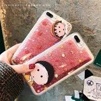 夏日流沙苹果6s手机壳iPhone7plus/8软胶液体套Xs/max创意可爱X女