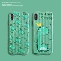 可爱卡通iPhone6s/7/8plus手机壳苹果 max软壳xr保护套6女款壳8 苹果7/8 多只恐龙