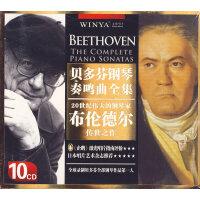 贝多芬钢琴奏鸣曲全集:20世纪伟大的钢琴家布伦德尔传世之作(10CD)