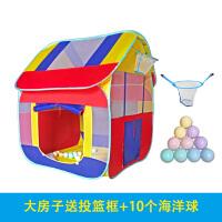 儿童帐篷室内玩具游戏屋便携超大房子三件套海洋球池户外宝宝礼物