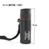 迷你单筒望远镜微型小型高清高倍夜视儿童演唱会袖珍便携