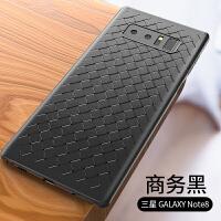 三星s8手机壳s8+硅胶新款s9超薄软壳s9+套全包防摔Galaxys三星note8个性创意no