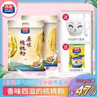 西麦西澳阳光红枣牛奶燕麦片560g即食燕麦营养麦片早餐冲饮小袋装
