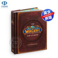 现货魔兽世界立体书 英文原版 The World of Warcraft Pop-Up Book 暴雪Blizzard官