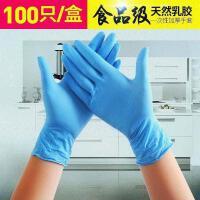 瑞2019劳保加厚乳胶手套白色实验橡塑一次性家用防护手套加厚耐用