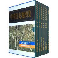 中国历史地图集(全8册,精装)