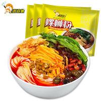 好欢螺 螺蛳粉400g*3包组合装 广西柳州特产麻辣粉煮食类方便面粉米线