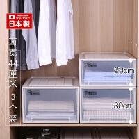 日本进口天马株式会社Tenma塑料抽屉整理箱衣柜收纳盒面宽44厘米套装