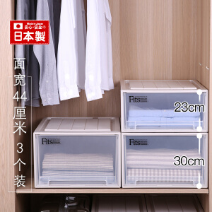 日本进口天马Tenma塑料抽屉整理箱衣柜收纳盒面宽44厘米套装