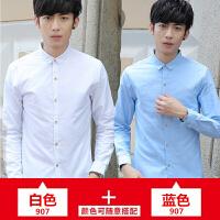 白衬衫正装免烫休闲帅气港风青少年衬衣秋衬衫男长袖韩版修身