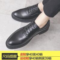 内增高6CM 男鞋秋季休闲韩版潮流英伦皮鞋男青年商务潮牌板鞋