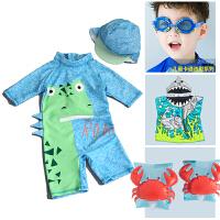 儿童泳衣男童可爱恐龙连体宝宝婴儿游泳衣度假防晒泳裤套装 +鲨鱼浴袍+螃蟹泳袖