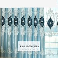 窗帘成品大气客厅卧室豪华绣花遮光布定制水波幔