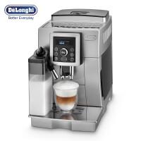 德龙(DeLonghi) 全自动咖啡机 ECAM23.460.S 意式家用咖啡机 蒸汽式自动打奶泡 豆粉两用 原装进口