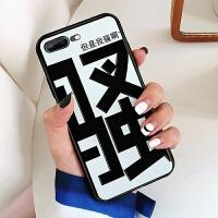 iphone8plus手机壳苹果7pius套彩绘八p趣味软8plas文字七puls女款