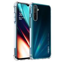 oppok5手机壳套 OPPO K5手机保护壳套 oppo k5透明硅胶全包防摔气囊保护套+钢化膜