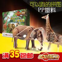 动物拼图玩具3D动力拼图卡立体拼图卡儿童益智拼装玩具会走动拼图