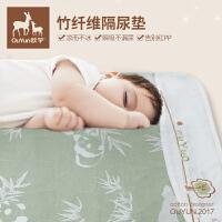 欧孕婴儿隔尿垫夏季新生儿防水竹纤维可洗月经大姨妈床垫隔尿床笠