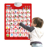 猫贝乐 儿童有声挂图 宝宝识字早教认数字玩具拼音发声字母表0-3岁