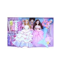 3D真眼12关节芭芘娃娃美人鱼公主娃娃玩具套装大礼盒女孩生日礼物 拍下送80件