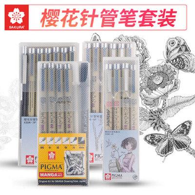 日本樱花防水针管笔彩色漫画水彩勾线笔套装设计草图笔描边绘图笔 防水耐水 水彩/漫画 /马克笔设计