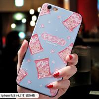 苹果x手机壳6splus女款xs max潮牌iphonexr软硅胶7plus全包防摔8p新款超薄磨砂