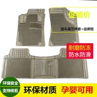 日产骐达逍客奇骏途达蓝鸟轩逸楼兰透明连体PVC塑料软胶汽车脚垫