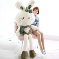 ?毛绒玩具兔子抱枕公仔布娃娃可爱睡觉抱女孩玩偶生日礼物韩国超萌 (送同款同大小)