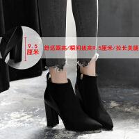 马丁短靴2018秋季冬季新款时尚百搭粗跟高跟女鞋子冬款秋款矮靴潮