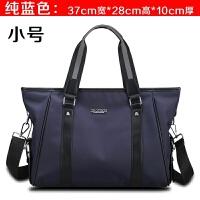 男士手提包横款电脑包时尚韩版男包牛津布A4帆布包休闲单肩斜挎包 小号蓝色 单包