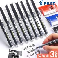 Pilot百乐V5升级版直液式走珠笔针管水笔0.5黑色红笔可换墨囊墨胆bxc-v5水性日本中性直液笔V7学生用