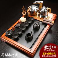茶具套装整套功夫实木茶盘四合一陶瓷家用简约全自动电磁炉 39件