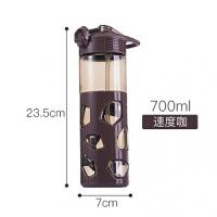 700ml水杯创意潮流吸管杯塑料便携韩版运动防摔防漏随身杯子a226