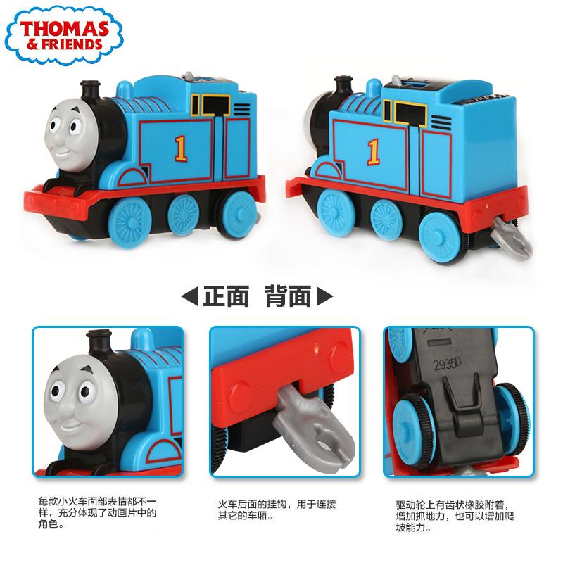 托马斯电动小火车头儿童轨道车詹姆士高登培西勇宝玩具 抖音  官方标配