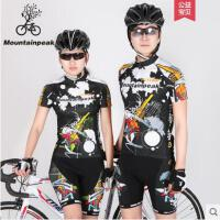 户外休闲服运动情侣骑行服男短袖套装自行车服骑行短裤