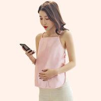 防辐射服孕妇装春夏四季怀孕期上班内穿上衣吊带可拆洗背心肚兜 均码
