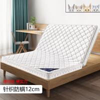 榻榻米天然乳胶床垫定做1.5m 1.8米床加厚折叠单双人床褥子12cm厚
