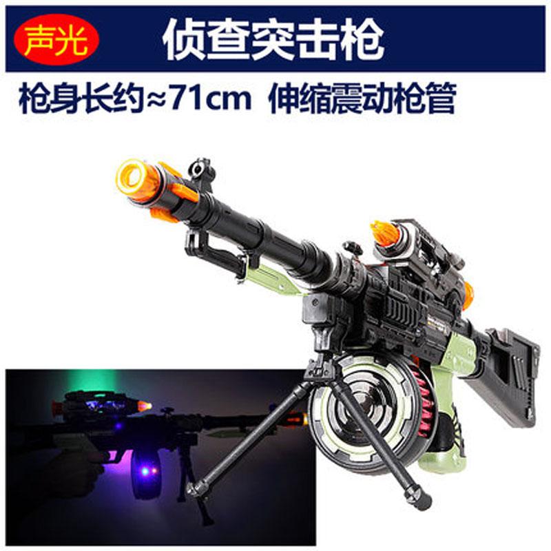 仿真儿童玩具枪 声光冲锋枪狙击枪机关枪玩具