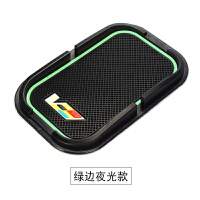 专用于凯迪拉克atsl xts srx ct6 xt5防滑垫内饰导航车载手机支架SN4651