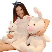 猪兔子娃娃公仔白色兔子猪抱枕毛绒玩具生日礼物女 白色